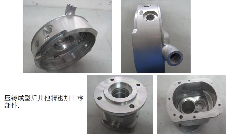 Shanghai Changzeng Metal Co Ltd Mail: 机加产品-机加产品-富新诗立金属制品(上海)有限公司
